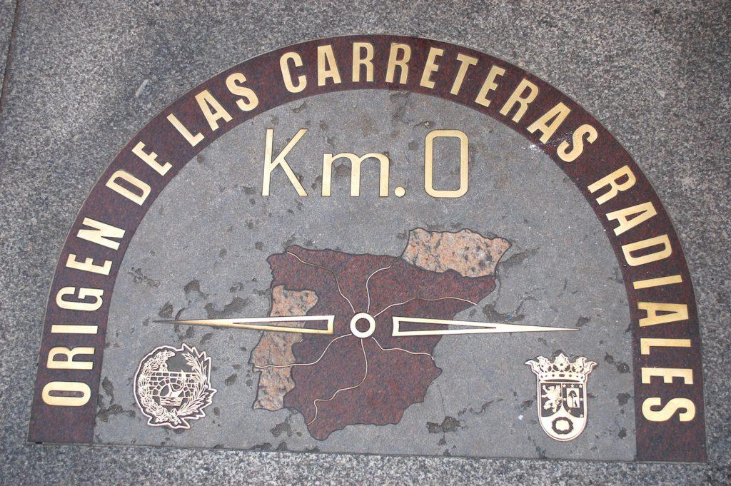 Пуэрта-дель-Соль. Нулевой километр