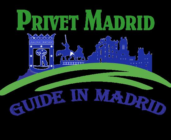 Привет Мадрид
